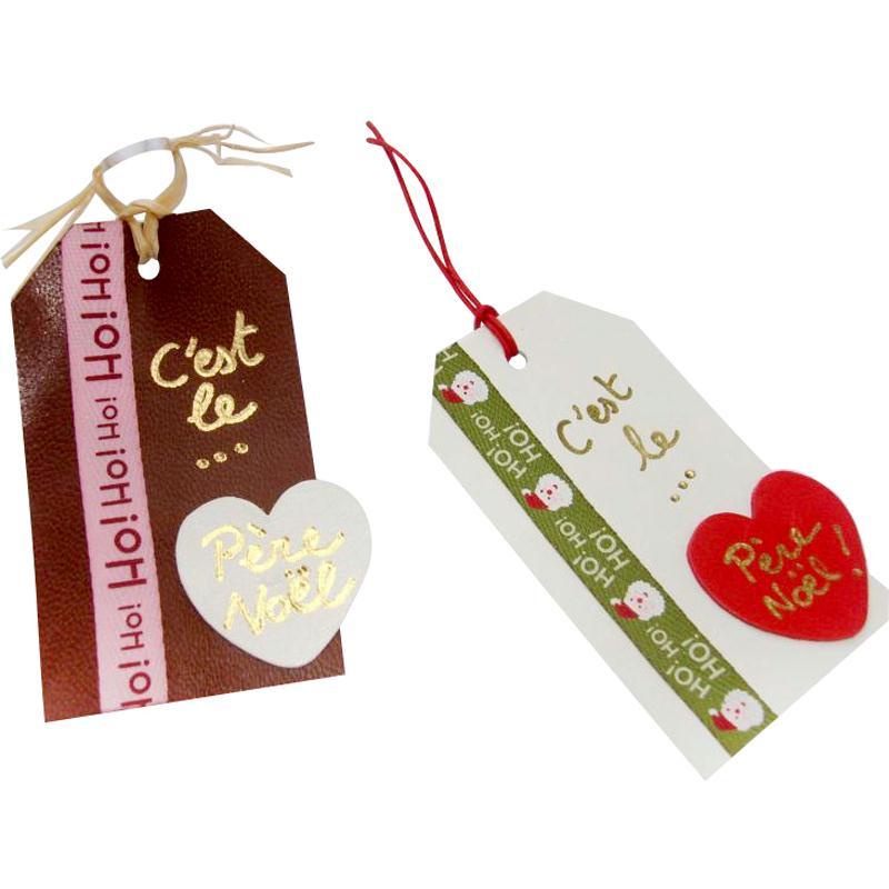 Etiquettes pour paquets cadeaux de no l id es et conseils no l - Paquets cadeaux noel ...