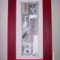 Papyrus japonais, peinture sur toile